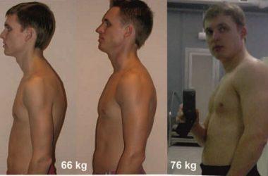 Опыт набора массы: 20 кг за 2 года